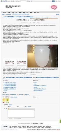 article_3425025.jpg