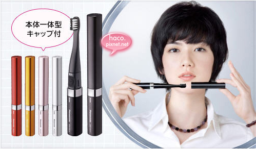 日本Panasonic 攜帶型電動牙刷.jpg