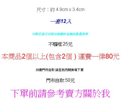 2010-5-11 下午 09-46-41奇摩拍賣1.jpg