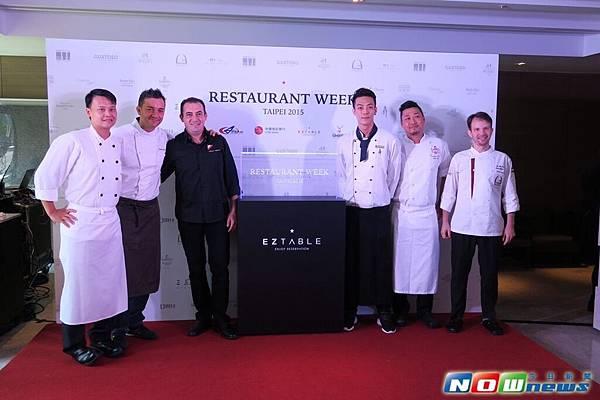 台北餐廳週開跑 21家高檔餐廳打對折