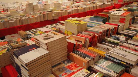誠品書店舊書拍賣  全面2折起