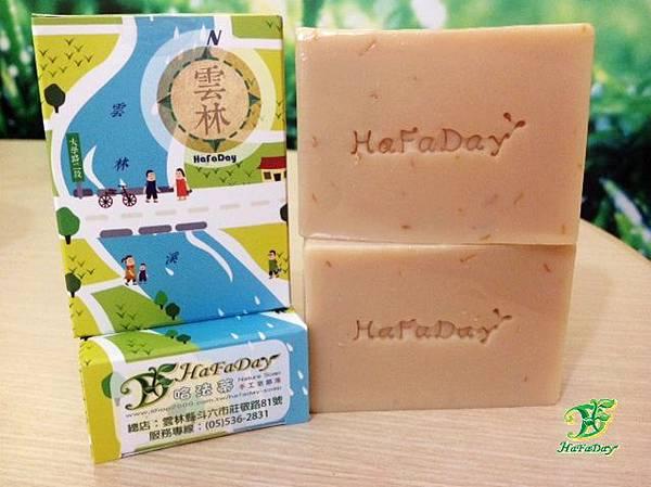 盧采聆-綠檀燕麥母乳皂
