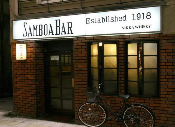 Samboa Bar