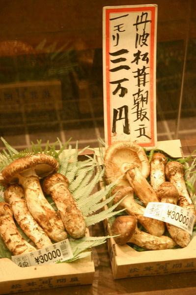 錦市場松茸