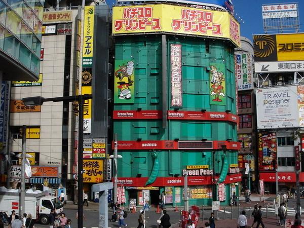 新宿車站東南口