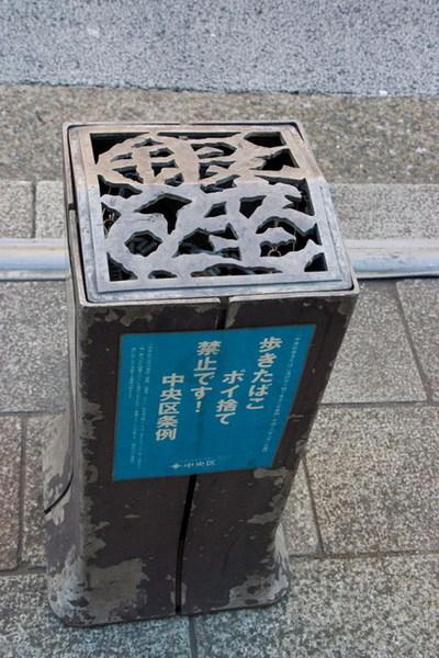 銀座垃圾桶