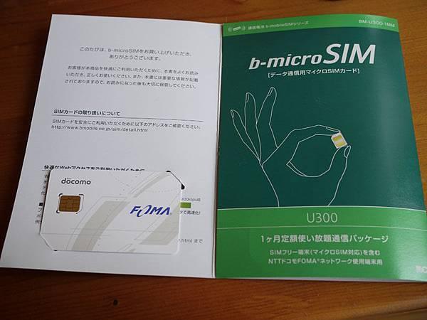 P1080535.JPG