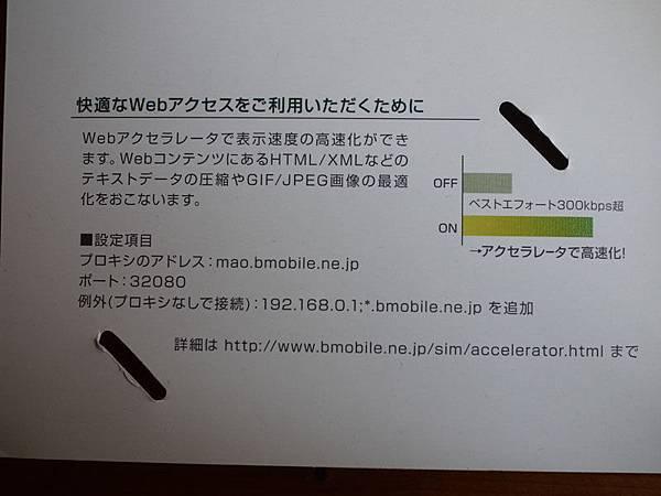 P1080537.JPG