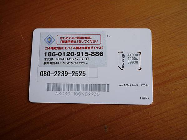 P1080536.JPG
