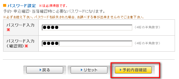 ghibli_ticket_13.png