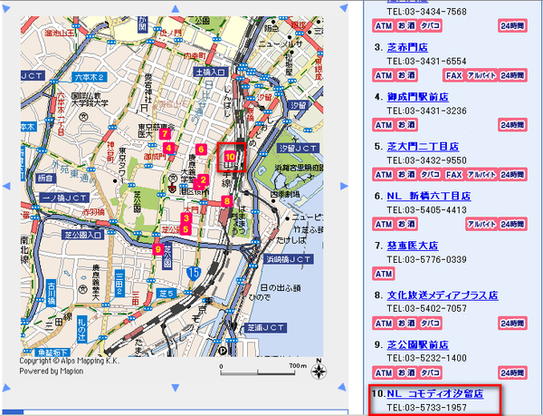 lawson_shop_map_03.png