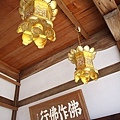 Komyoji_025.JPG