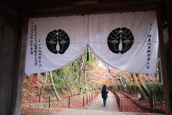 Komyoji_036.JPG