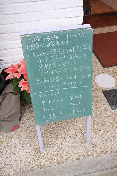 Rokka_002.JPG