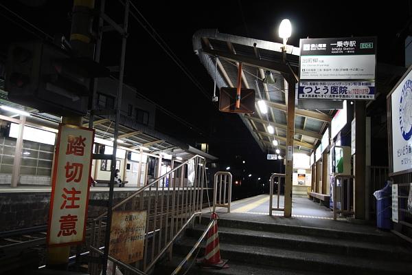 Transport_011.JPG