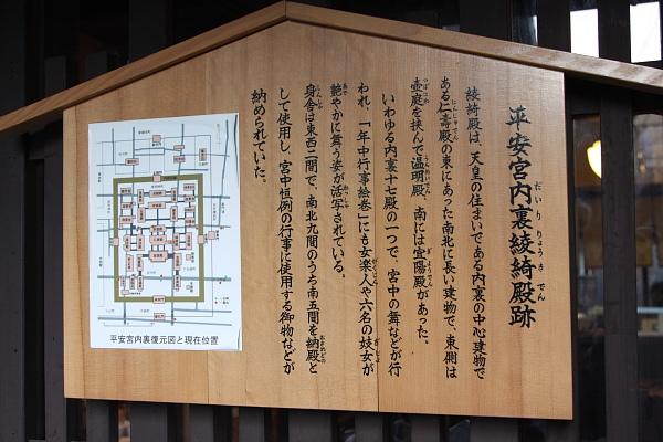 Ryokiden_006.JPG