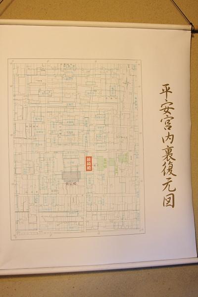 Ryokiden_011.JPG