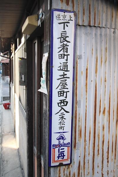 Jintan_001.JPG