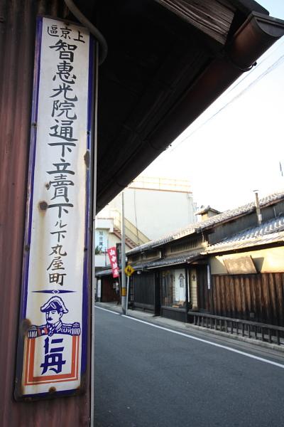 Jintan_002.JPG