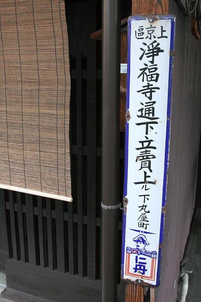 Jintan_003.JPG