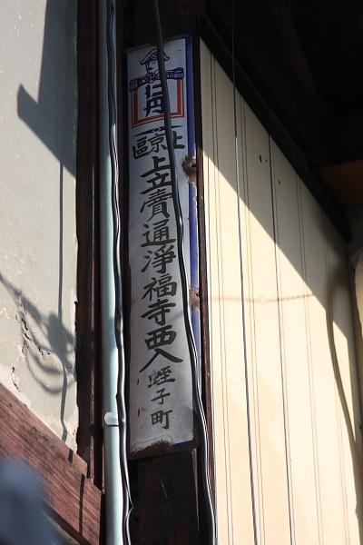 Jintan_004.JPG