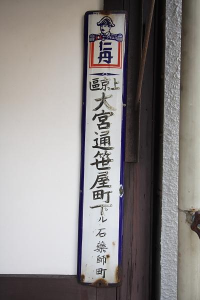 Jintan_014.JPG