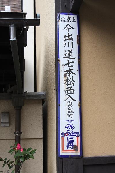 Jintan_015.JPG