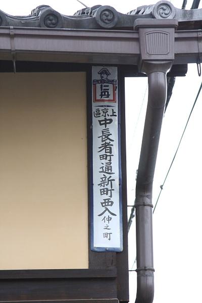Jintan_016.JPG