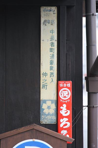 Jintan_017.JPG