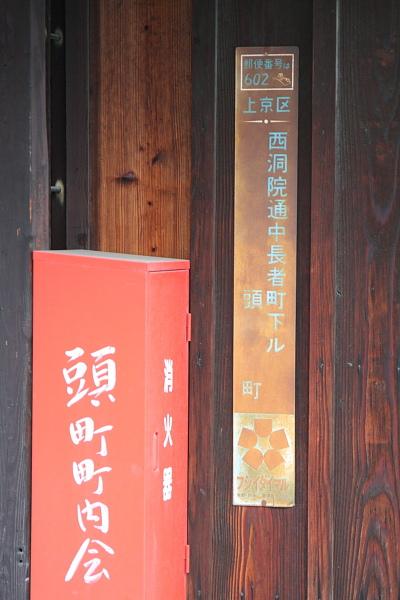 Jintan_018.JPG