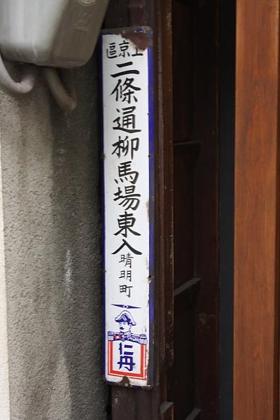Jintan_019.JPG