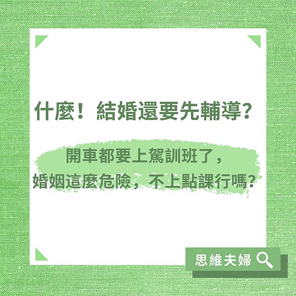 30天發文挑戰-綠 (1).png