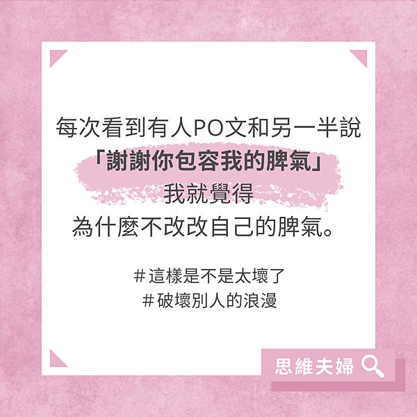 30天發文挑戰-粉 (1).png