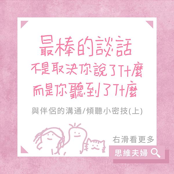 手寫佳句 (2).png