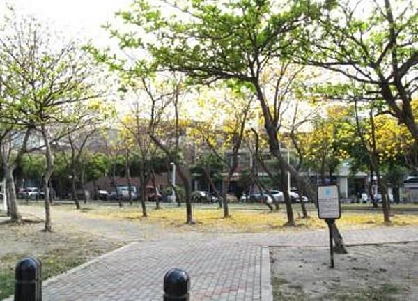 12近微笑公園