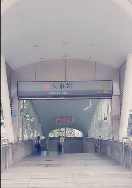 O13大東站