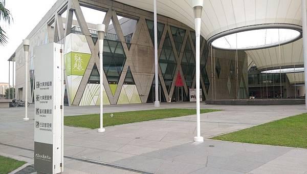 11大東文化中心
