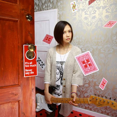 yui-its-all-too-much-limited.jpg
