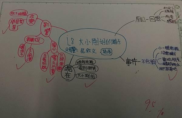 IMAG0022_1