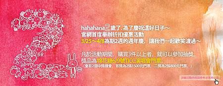 2012_2year_banner