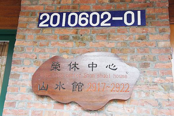 DSC02054.JPG