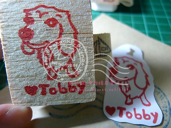 Tobby麻訂製-Tobby