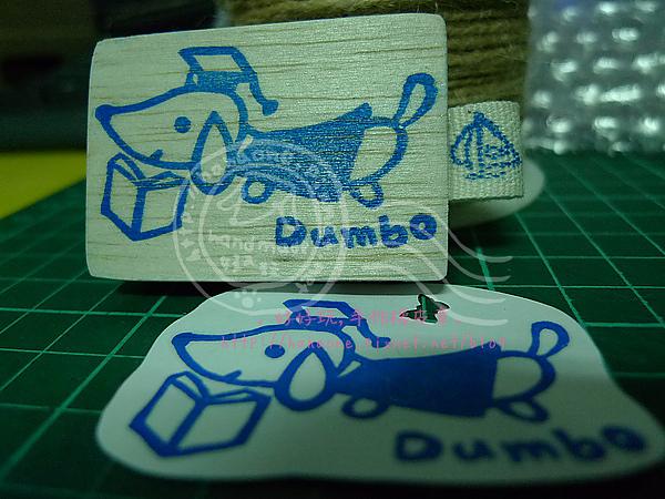 Dumbo訂製老師章