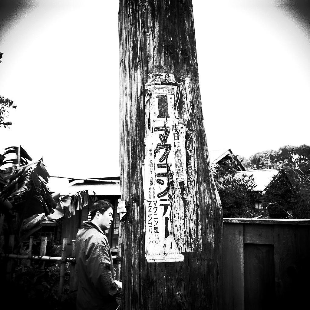 日本電線桿