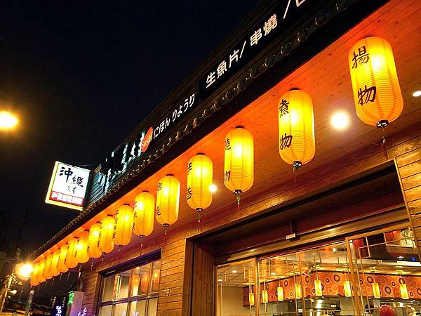 蘆洲沖繩久米壽司