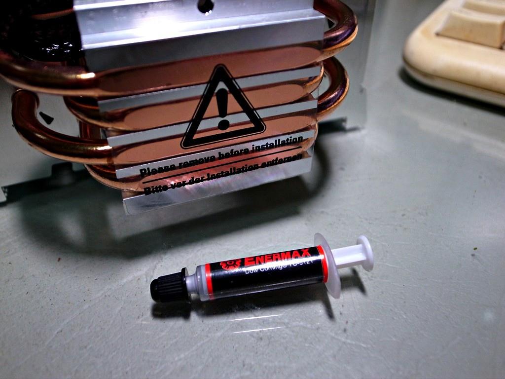 Enermax ETS-T40 散熱膏