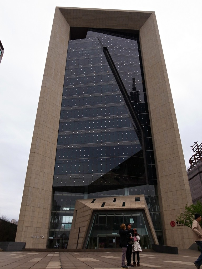 克緹國際大樓