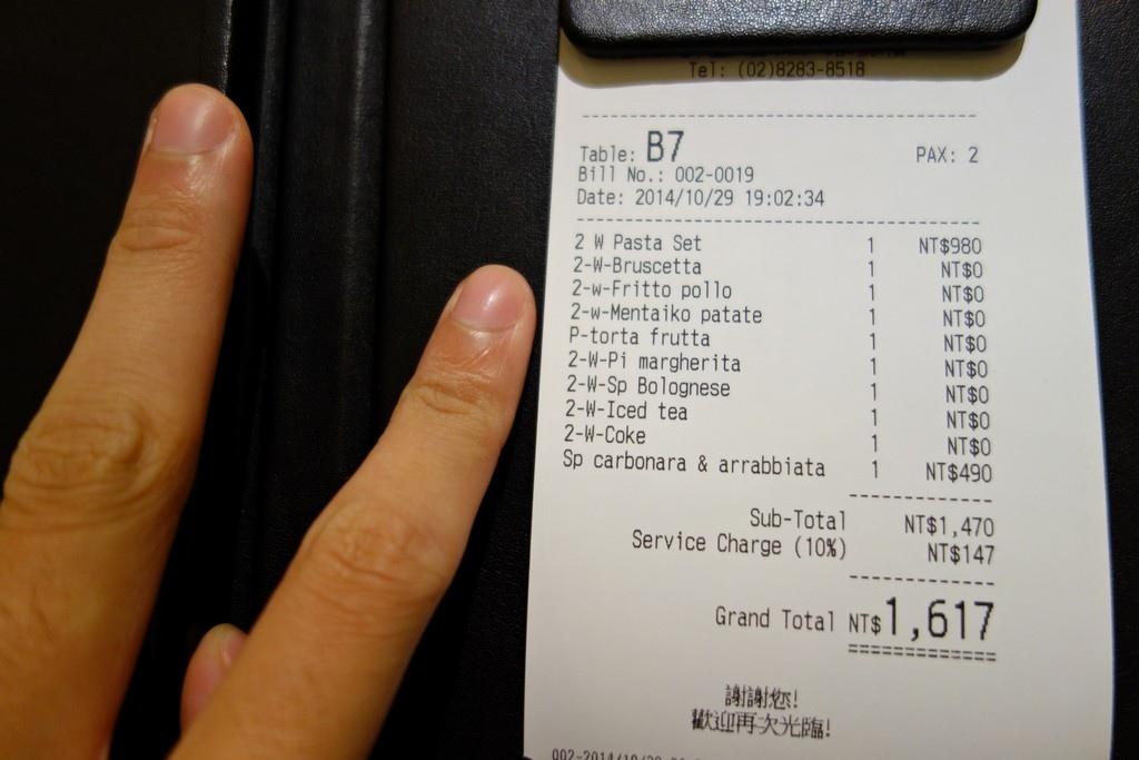 貝里尼 菜單 價位