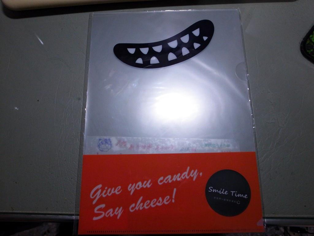 smile 文件夾