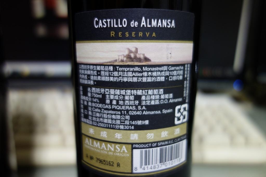 Castilleo de Almansa 2009